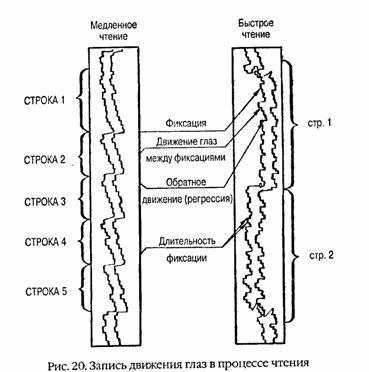 ebook harmonic maps between riemannian polyhedra