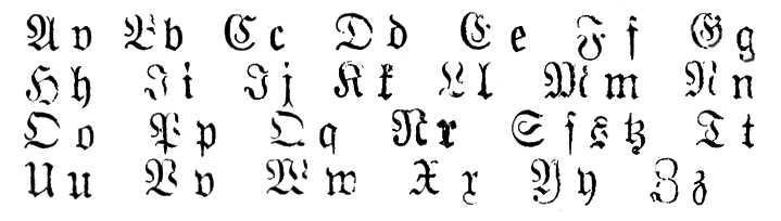 Готический шрифт.
