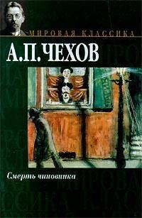 Громов русский аркан читать