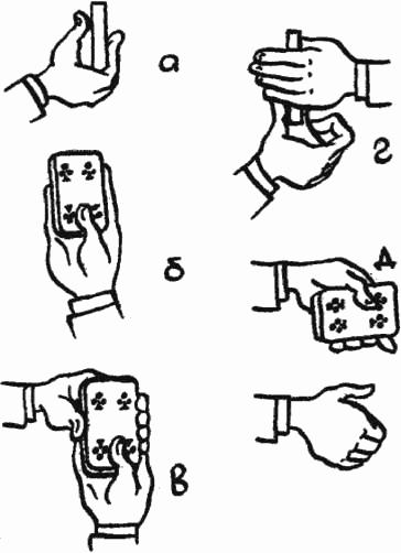 Фокусы с картами как сделать домашних