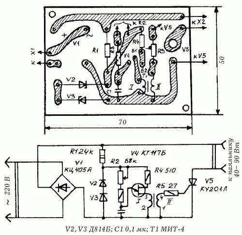Электронная схема регулятора мощности электропаяльника и печатная плата для сборки.  Определить на глазок степень...