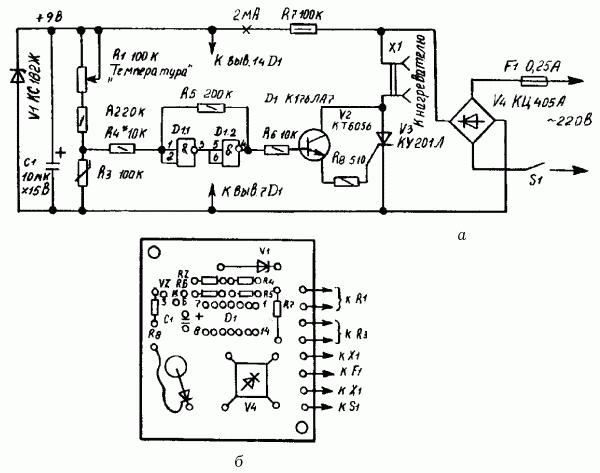 Электронный терморегулятор: а - схема; б - расположение деталей на монтажной плате.  Его основой является триггер...