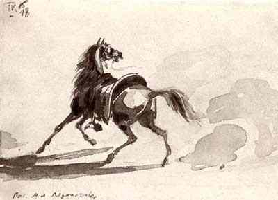 Лермонтов конь
