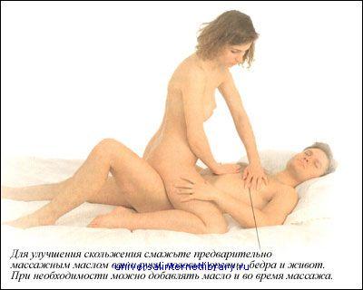 seks-bez-prikosnoveniy