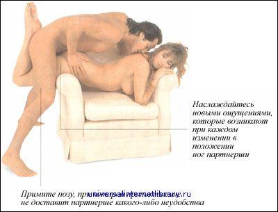 korzinka-v-sekse