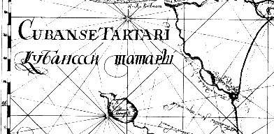 Итак петр i и его картографы ничуть не