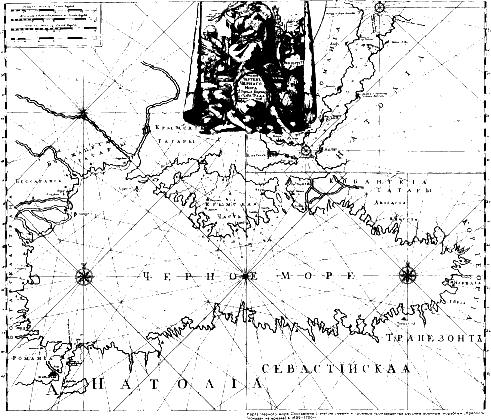 Моря составленной чуть раньше в 1699 1700