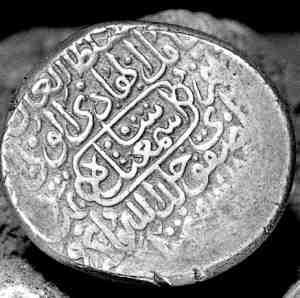 Арабским хотя сами нумизматы признают