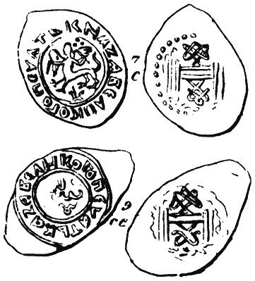 Дмитриевича и его братьев 957 с 4 5