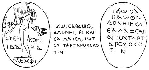 Рис 15 12