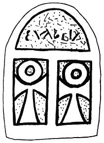 Христианских коптских крестов рис 16 5