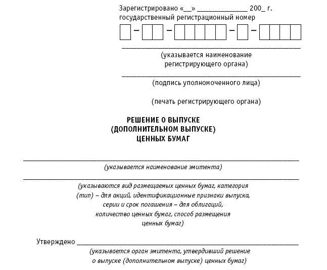 Решебник по Географии Атлас 6 Класса Лобжанидзе