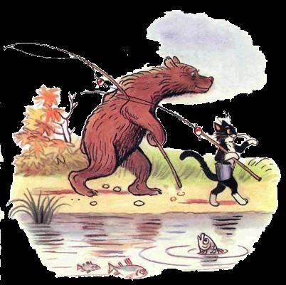 миша был на рыбалке до реки он шел пешком